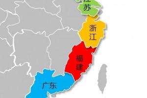 经济最发达的4个省份人均存款对比哪些城市最富裕