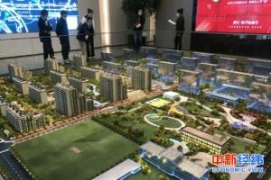 20分钟卖出814套房疫情下的北京楼市回暖了?