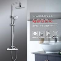 众元全铜淋浴花洒套装浴室冷热水花洒恒温淋浴器圆形可旋转升降