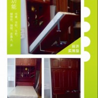 圣多美 品牌板式家具全屋 定制,诚招全国各地加盟代理,隐形床折叠床节省空间,多功能家具价格公道