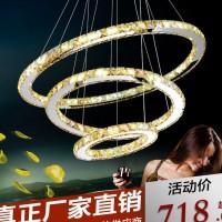 澜阁现代简约LED水晶吊灯创意造型灯不锈钢组合灯餐厅客厅展厅