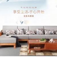 美然之家 橡木布艺沙发 新款中式客厅家具实木组合沙发 佛山厂家