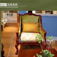 欧式沙发实木沙发 布艺沙发组合 田园沙发 客厅沙发 客厅家具套装