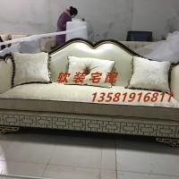 定制\n            新古典欧式沙发/布艺沙发/欧式