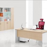 时尚2.2m1.8米1.6米班台 板式家具 经理主管办公桌
