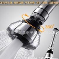 节水器 新款加长型带软管节水器 出水嘴水**配件SD919