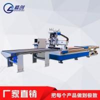 三工序开料机 板式家具生产线 木板开料机  可定制  雕刻机