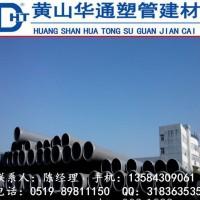 销售560*13.7mm墙排马桶排污管 耐酸碱耐腐蚀**耐用