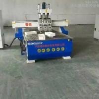 通辰1300*2500*300mm四工序三工序数控开料机板式家具全屋定制数控机械设备