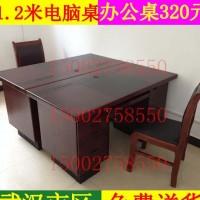 武汉办公桌,电脑桌,油漆办公桌,1.2米,1.4米电脑桌木制