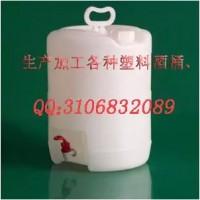 19L水嘴塑料桶 阀门塑料桶厂家让利直销
