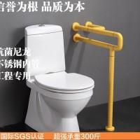 老年人扶手卫生间厕所马桶残疾人安全辅助残疾人无障碍卫浴拉扶手