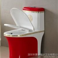 直销马桶超漩式坐便器中国风彩金彩色马桶座便器卫浴特价