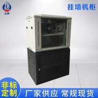 供应众辉机柜6406小交换机机柜,6U小机柜、6U挂式机柜 挂墙机柜