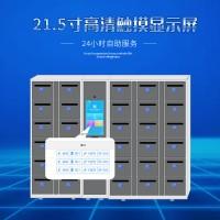 自设密码智能公文交换柜价格指纹智能文件存取柜智能公文流转柜