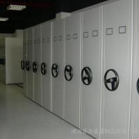 厂家现货  阳泉档案柜 文件柜 办公资料密集柜 保密柜 生产厂家