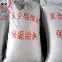 欣达复合硅酸盐保温涂料 保温材料罐体干料