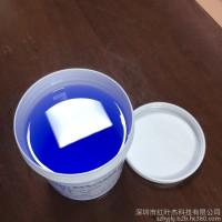 浙江红叶HY-9400柔软灌封凝胶材料 导热有机硅凝胶