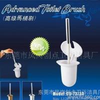 ** 创点酒店宾馆塑料马桶刷 清洁马桶刷 厕所刷