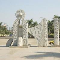 广场绿地景观石雕 石雕景观 学石雕 石雕材料