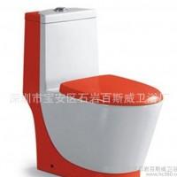 彩金双色陶瓷马桶 小高椅坐便器 地排双孔超漩冲水力强连体马桶