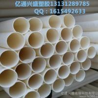 现货直销 PVC管材 PVC大小口径给水.排水管材 农田灌溉管,各种穿线管材