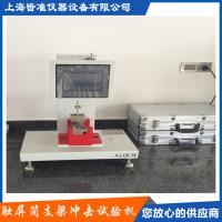 冲击试验机 上海管材冲击试验机价格 管材简支梁冲击试验机