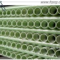 武汉生产【玻璃钢缠绕管】【玻璃钢管】【玻璃钢管道】
