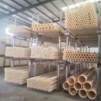 厂家直供ABS管材DN100价格 耐腐蚀抗酸碱污水处理 ABS曝气管ABS排污管 abs污水管 加药管 规格齐全可定制