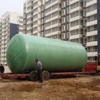 【华强】   供应  家用化粪池 污水处理化粪池 玻璃钢化粪池 玻璃钢隔油池