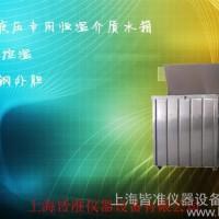 管材静液压专用恒温水箱 XGW—A系列恒温介质箱  不锈钢内胆