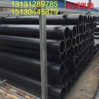 hdpe给水管 聚乙烯给水管材,高密度聚乙烯HDPE给水管材DN315 PE穿线管大口径给水.排污管 质量可靠