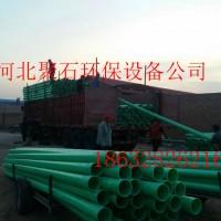 玻璃钢电缆保护管 电缆防腐管道 管道管件 耐热性能好