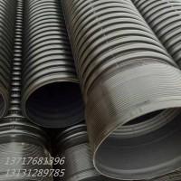 pe波纹管厂家生产HDPE双壁波纹管400/500/600/800 配管件 检查井座 HDPE钢带增强波纹管**耐腐蚀
