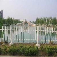 热卖pvc塑钢护栏栅栏社区小区护栏厂区围墙防盗护栏 护栏/护栏网