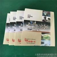 热收缩包装机木条包装机地板包装机热收缩机