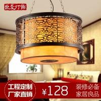 传统吊灯古典中式吊灯酒店大堂灯茶楼会所仿羊皮灯中式灯客厅灯具