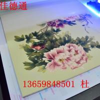 专注集成吊灯图案印刷效果打印机  佳德通浮雕彩绘机