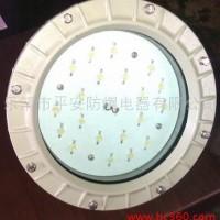 供应LED防爆灯,隔爆型LED防爆灯、LED节能防爆灯