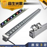 ** 工程LED洗墙灯 24W led七彩线条灯 酒店条形灯 投射灯