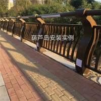 鑫乾厂家供应景观河道灯光护栏 LED灯光护栏 不锈钢结构灯光桥梁防护栏杆订做