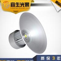 工厂直销LED工矿灯30W 车间仓库吊灯高棚厂房灯 **厚铝