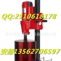 直销安源工程水钻机 钻孔机 支架 水钻包邮 钻孔13562706597