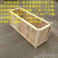 供应云南巴劳木古建制作 巴劳木廊架报价 户外米地板批发