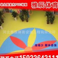 橡胶地板橡胶地砖直销防滑地垫幼儿园安全橡胶地砖