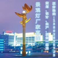 定制宜生光景 景观设计 景观工程灯具设计 LED景观灯 厂家
