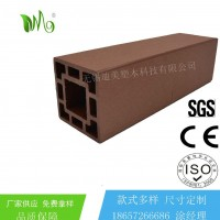 **塑木地板 护栏立柱 90H90 栏栅 木栅栏 木栏杆 户外护栏 仿木栏杆