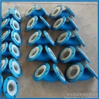 昊诚管道 河北内衬塑管件厂家  内衬塑管件生产厂家 衬塑管件