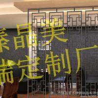 中式不锈钢屏风客厅玄关隔断屏风不锈钢金属镂空花格屏风隔断定做