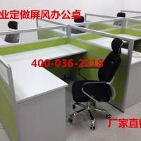 中泰办公供应屏风办公桌 职员卡座隔断电脑桌 组合屏风工作位 办公室隔断